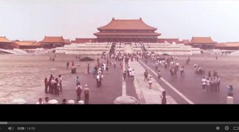 動画:フォーミュラE 開幕戦北京GPハイライト