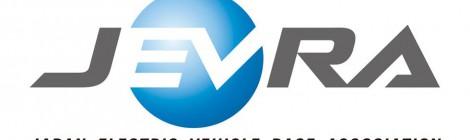 全日本EV-GPシリーズ レース日程